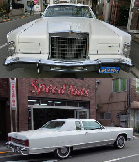 Speed Nuts 有限会社スピードナッツ スピードナッツ アメ車輸入販売 Mopar Plymouth Road